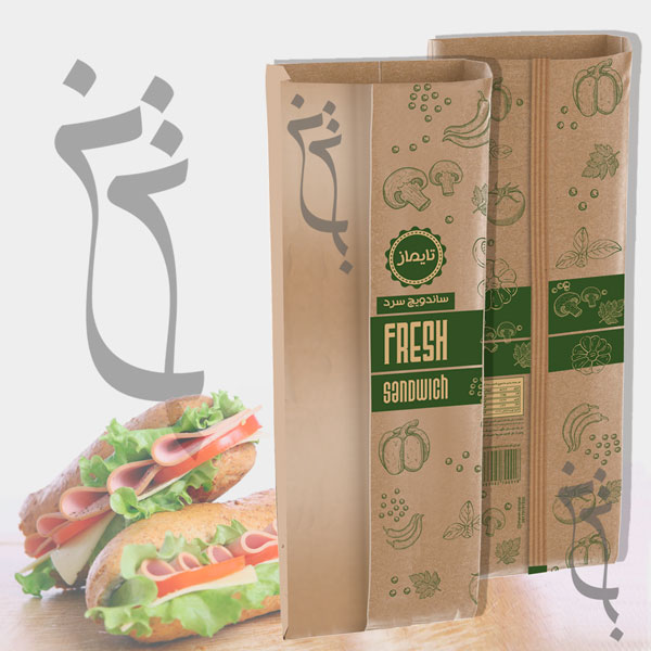 بسته بندی ساندویچ تایماز شاخص