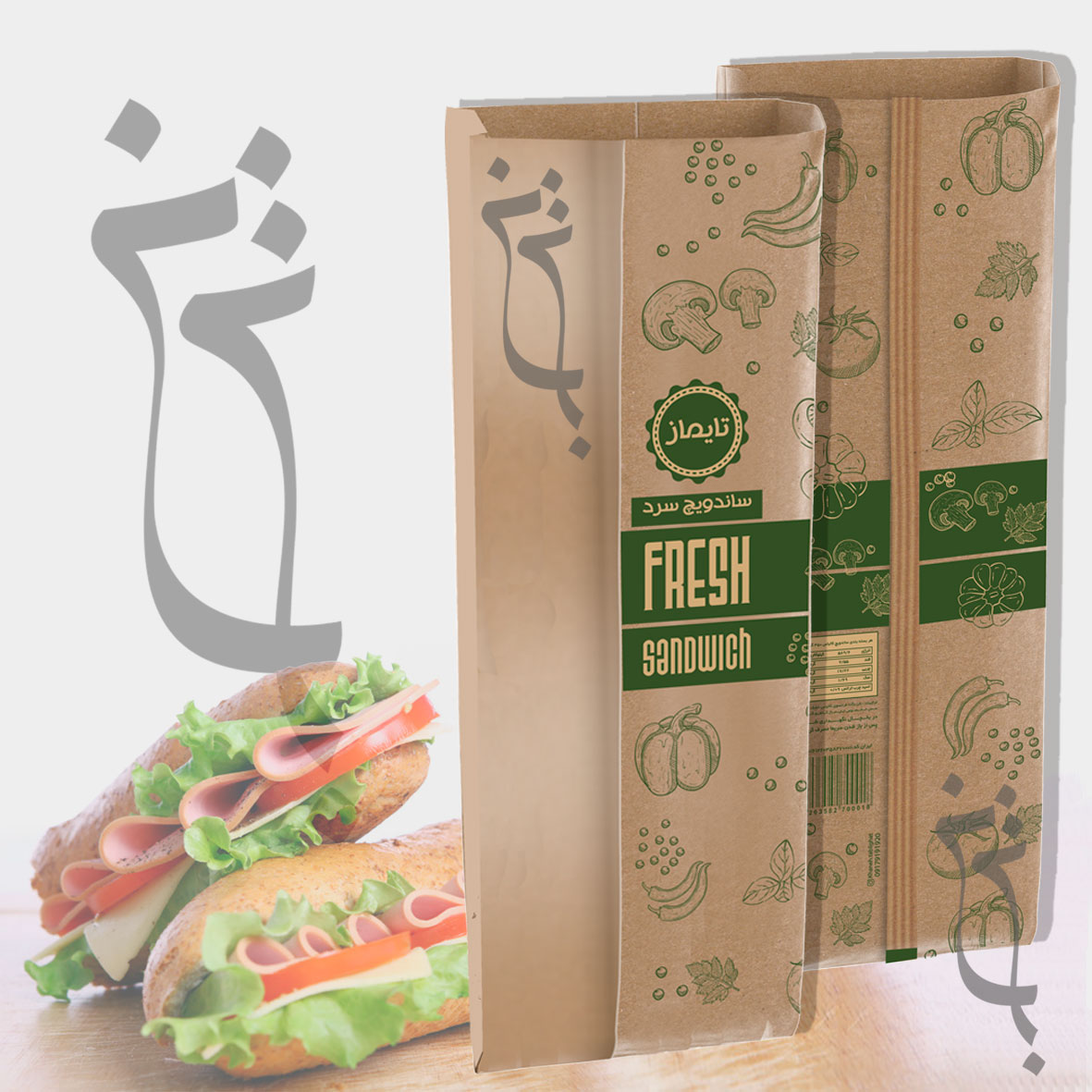 تایماز - بسته بندی ساندویچ سرد